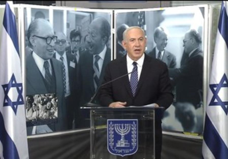 Netanyahu's speaks about Palestinian UN bid