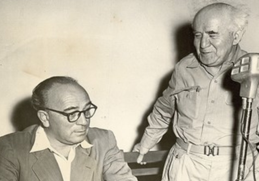 Gershon Agron with David Ben-Gurion.