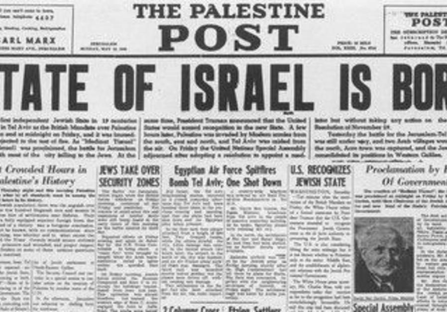 State of Israel is born headline, 'Palestine Post'
