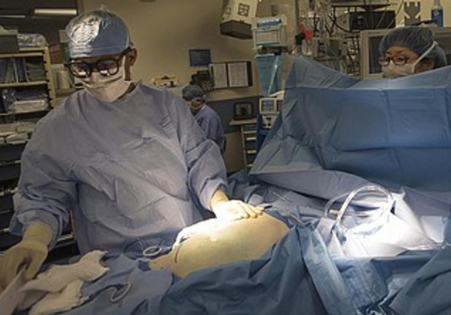 Transplant surgery [illustrative photo]