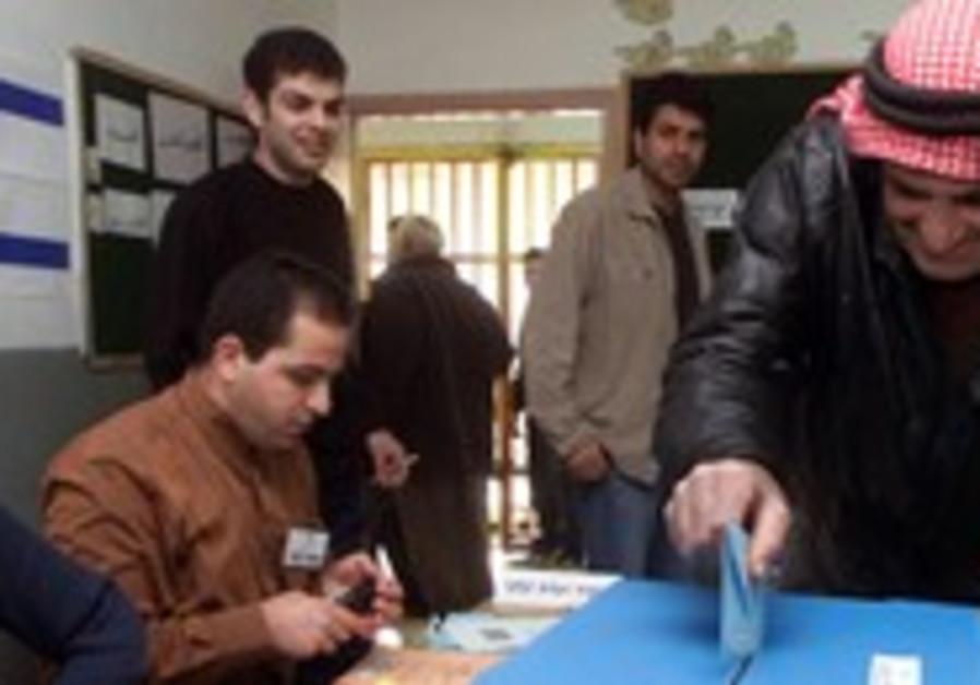 Israeli-Arab man casts his vote [file photo]