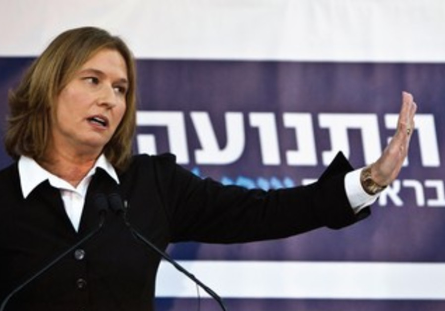 TZIPI LIVNI announces the formation of new party