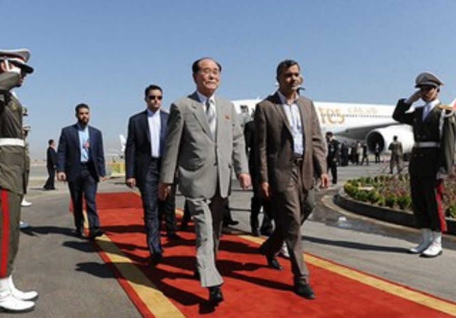 Kim Yong-Nam arrives at NAM conference in Tehran