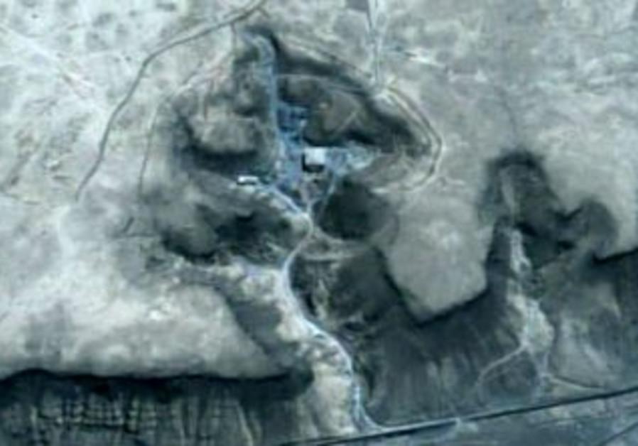 Satellite view of suspect sites in Syria [file]