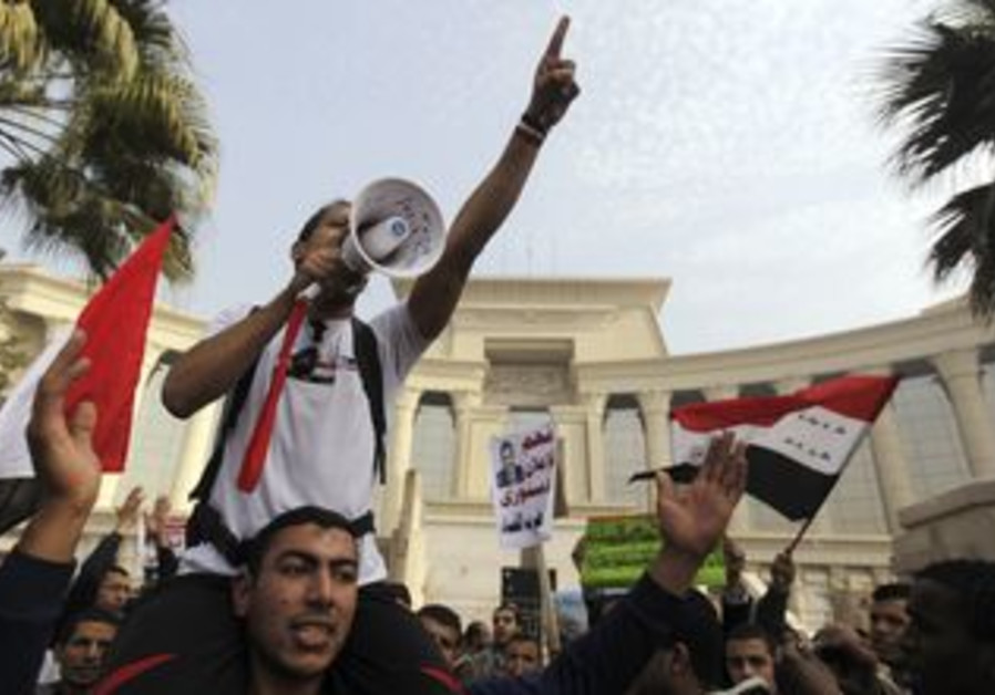 Morsi supporters outside Constitutional Court