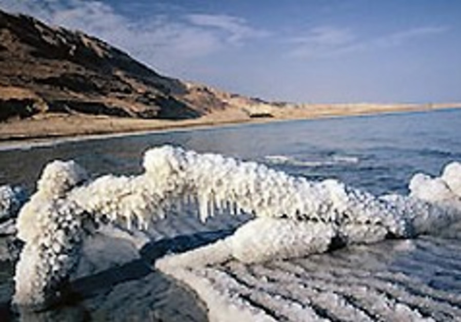 Dead Sea on Seven Wonders shortlist