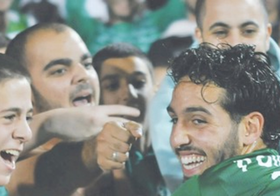 Maccabi Haifa celebrates derby win