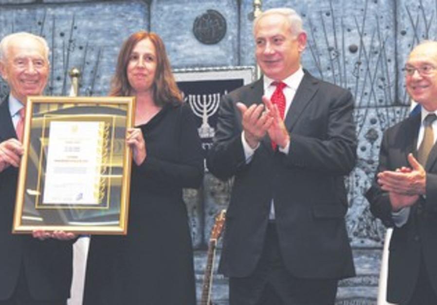 Peres, Netanyahu present award