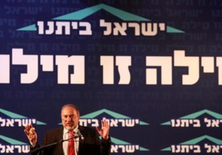Liberman at Yisrael Beytenu press conference.