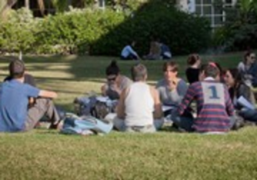 Bar Ilan Universtyi students [illustrative]