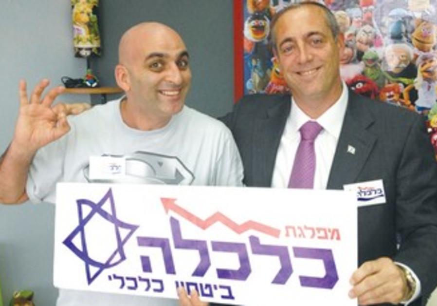 YUVAL HAMEBULBAL poses with Daniel Goldstein