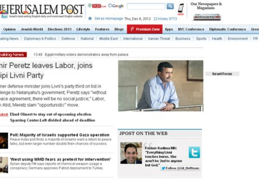 Jpost.com, The Jerusalem Post's website.