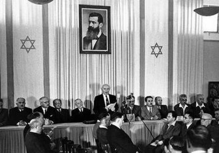 Israel Declaration of Independence.