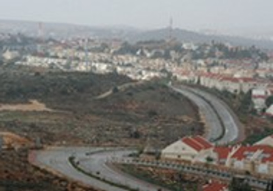 Jerusalem, US debate: Is Ariel a settlement bloc?