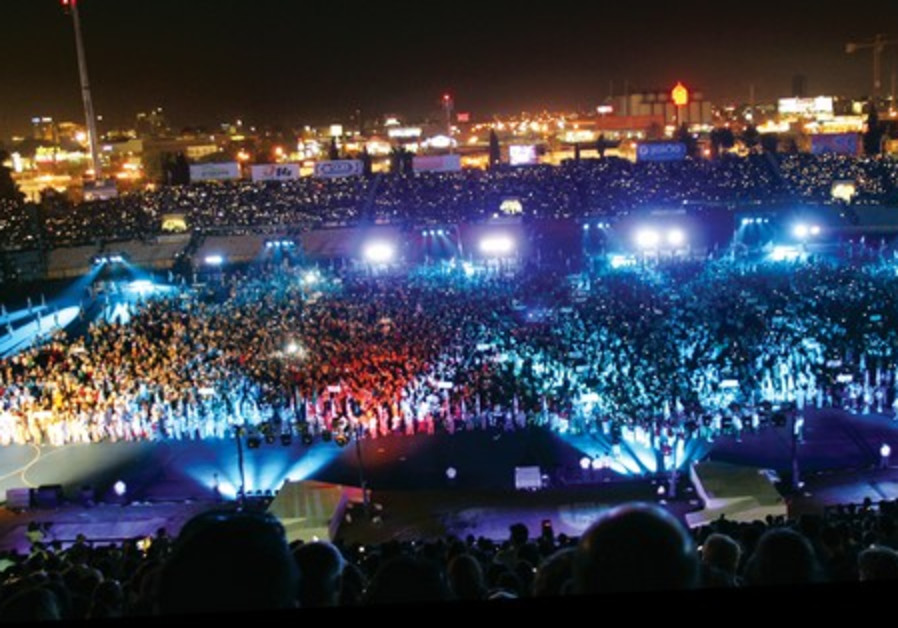 Opening ceremony 17th Maccabiah Games, Tel Aviv