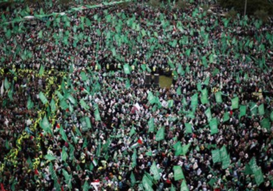 Hamas rally in Gaza Strip.