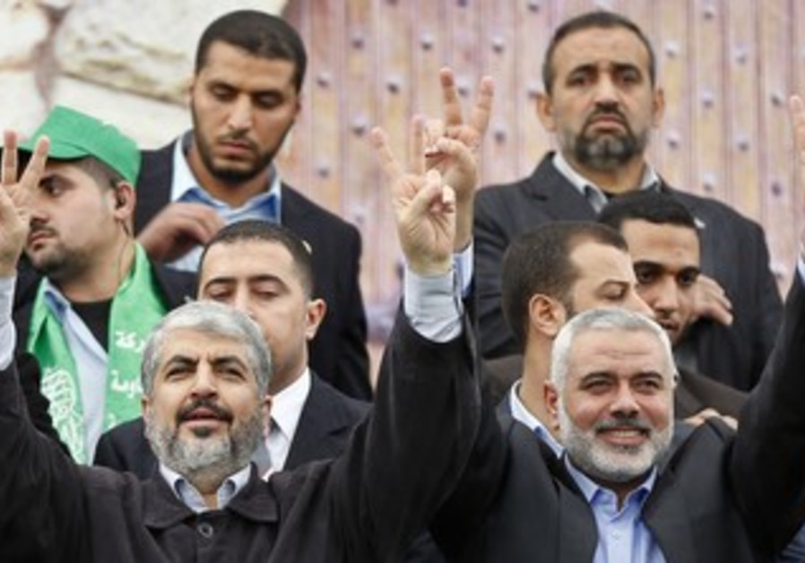 Khaled Mashaal, Ismail Haniyeh at Dec 8 Gaza rally