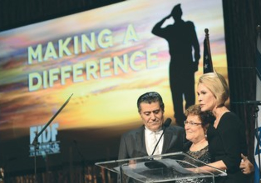 Friends of the IDF Gala