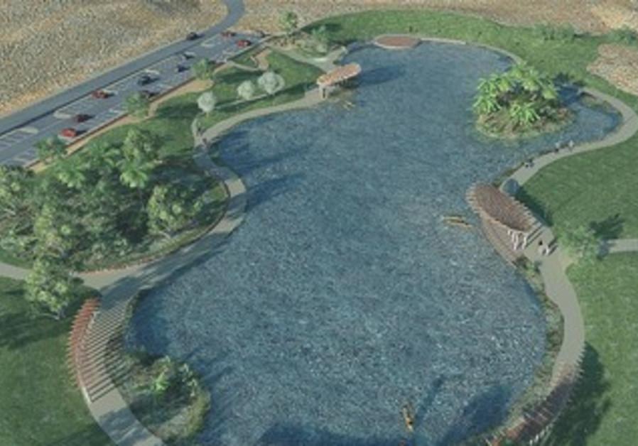 Dimona Ben Gurion park plan.