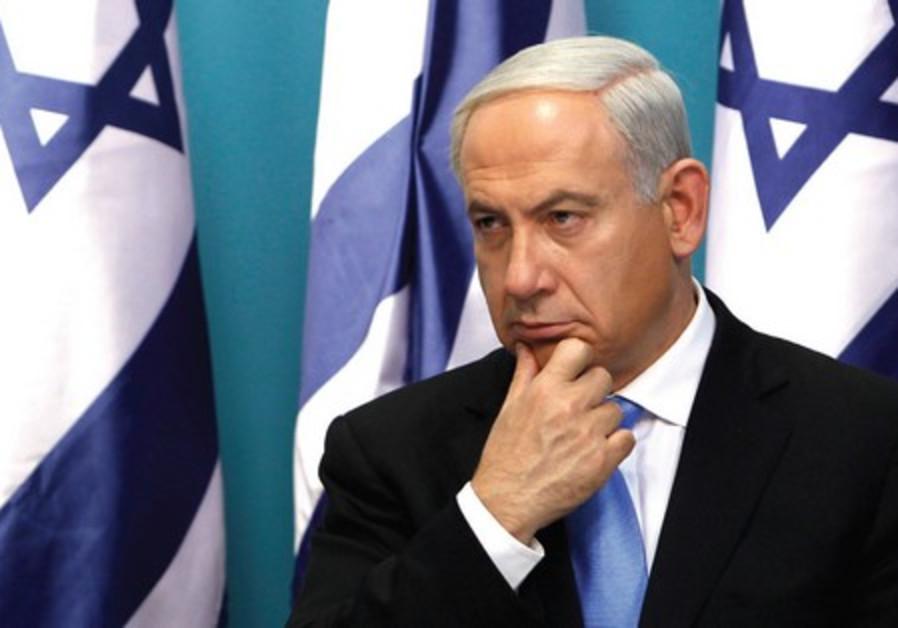 Netanyahu Ratner 521