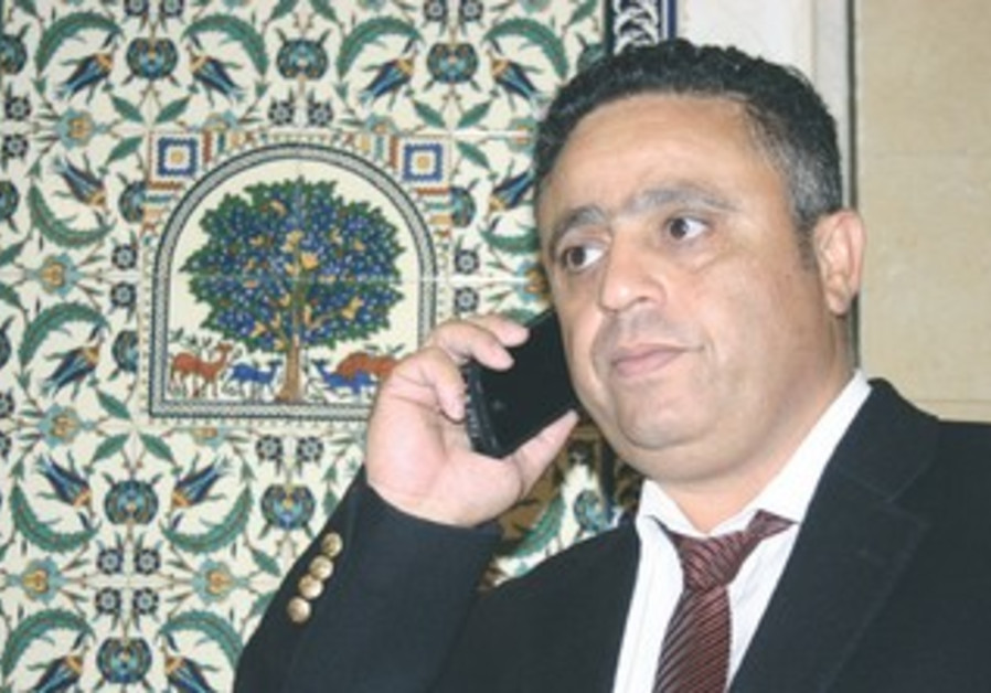 Atef Krenawi