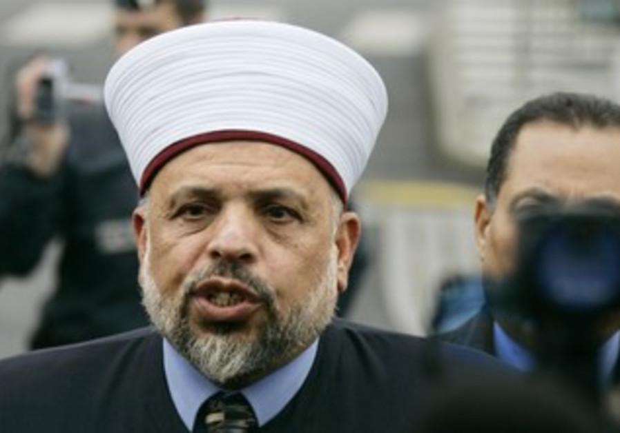 Sheikh Tayseer al-Tamimi in France [file photo]
