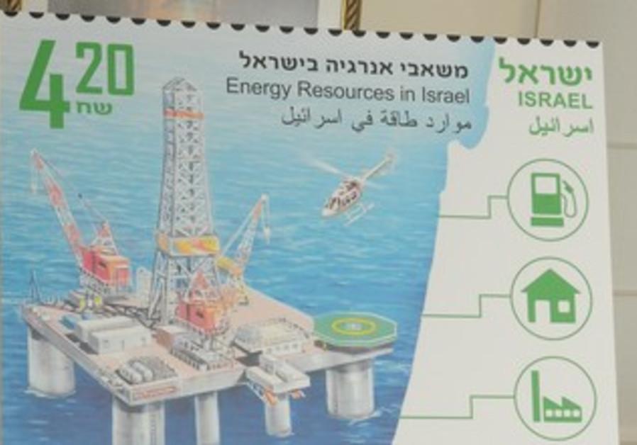 Natural gas stamp