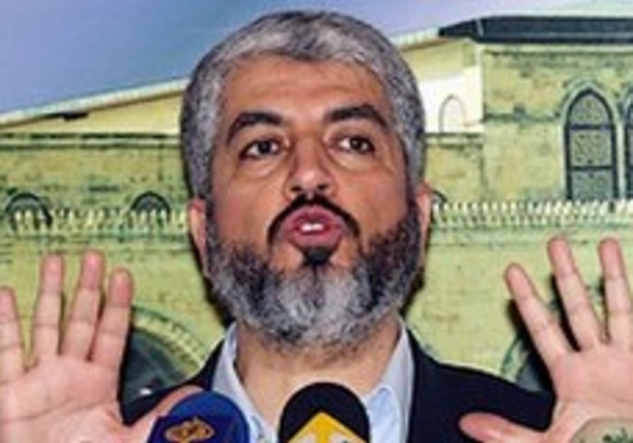 Mashaal decries 'holocaust' in Gaza