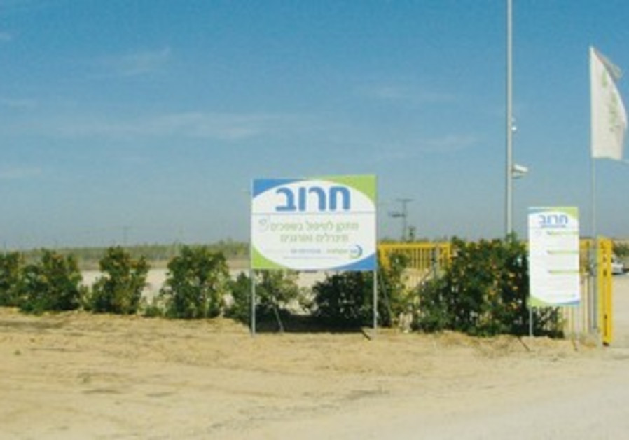 Negev Ecology's 'fatty' waste treatment center