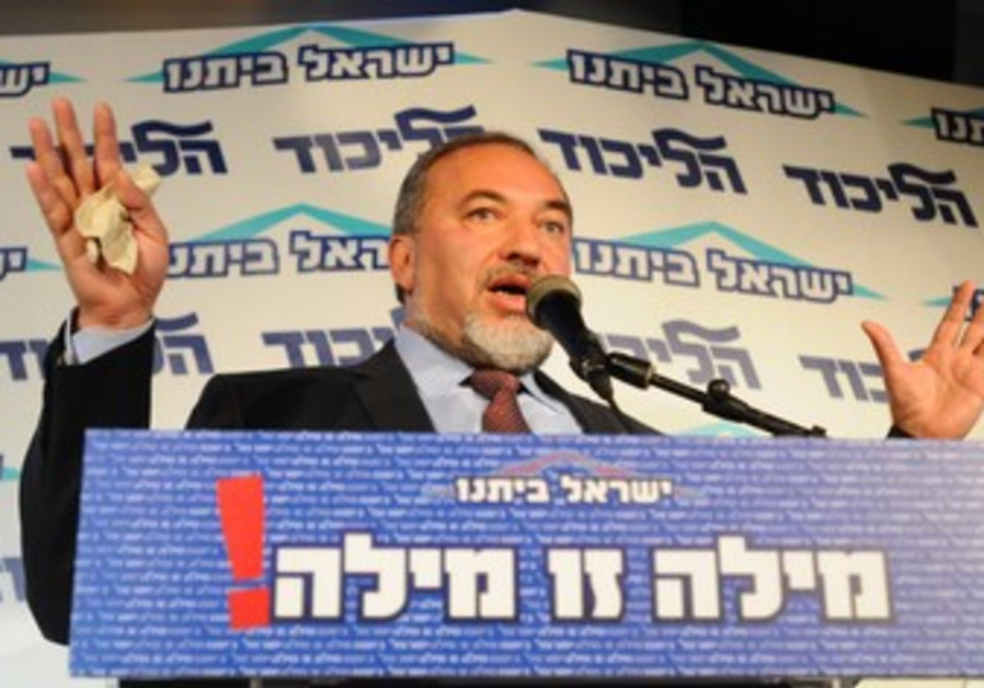 "FM Liberman: ""Our word is our bond"""