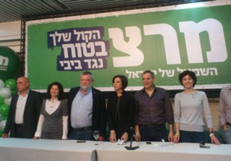 Meretz launches election campaign