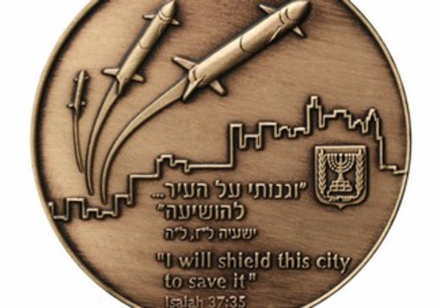 Front surface of Iron Dome medal