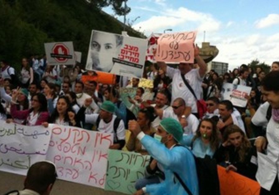 Nurses protest at Haifa University.