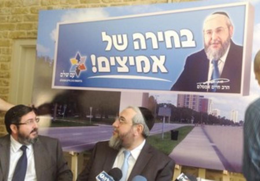 AM SHALEM LEADER Rabbi Haim Amsalem