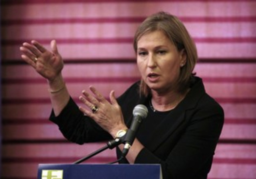 Livni speaks in Jerusalem