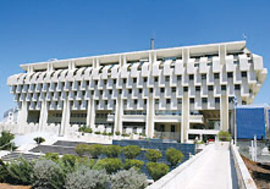 Bank of Israel workers to return NIS 100 million of excess pay