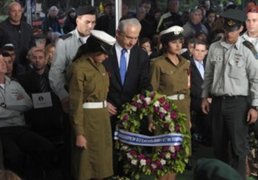 PM Netanyahu at Amnon Lipkin-Shahak funeral