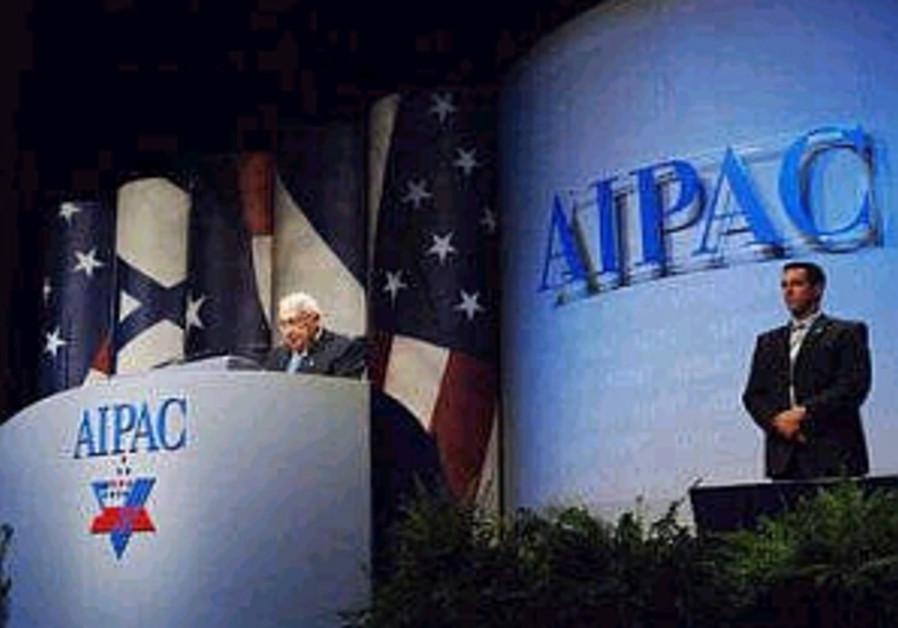 sharon, AIPAC 298.88