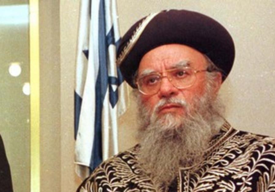 Former chief rabbi Eliyahu Bakshi-Doron [file]