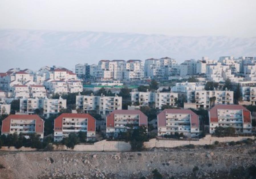 Jérusalem Unifiée