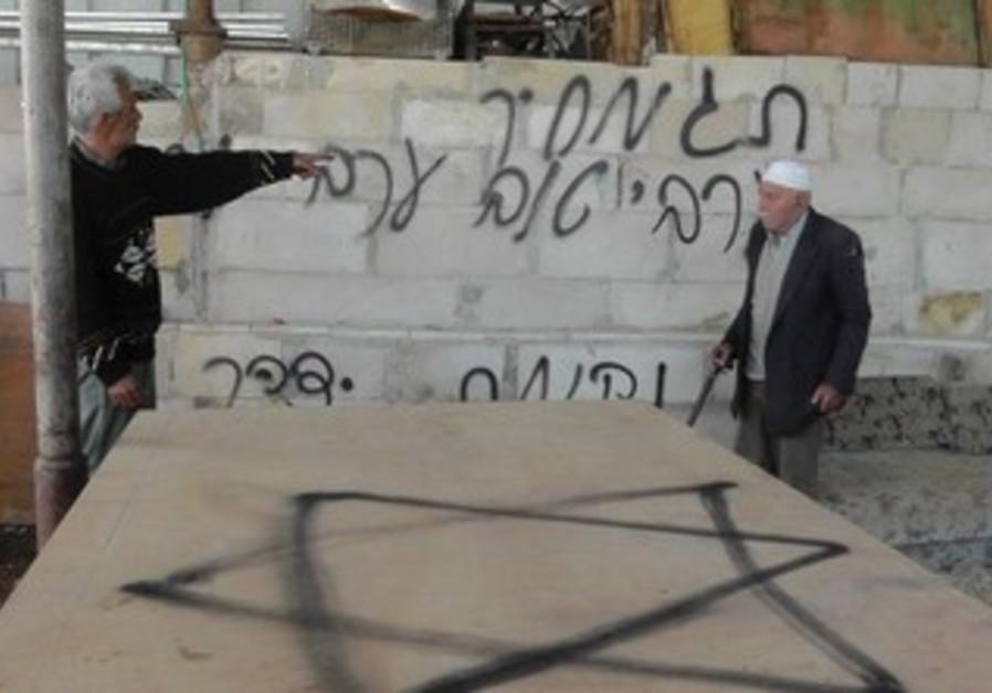"""Price tag"" graffiti in Beit Ummar"