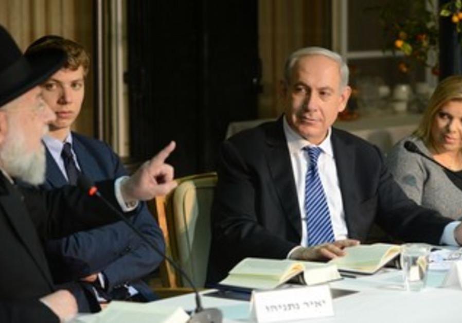 Prime Minister Netanyahu at Bible study circle