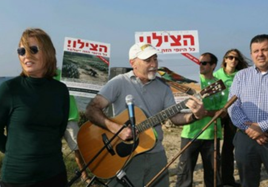 Tzipi Livni at Palmahim,