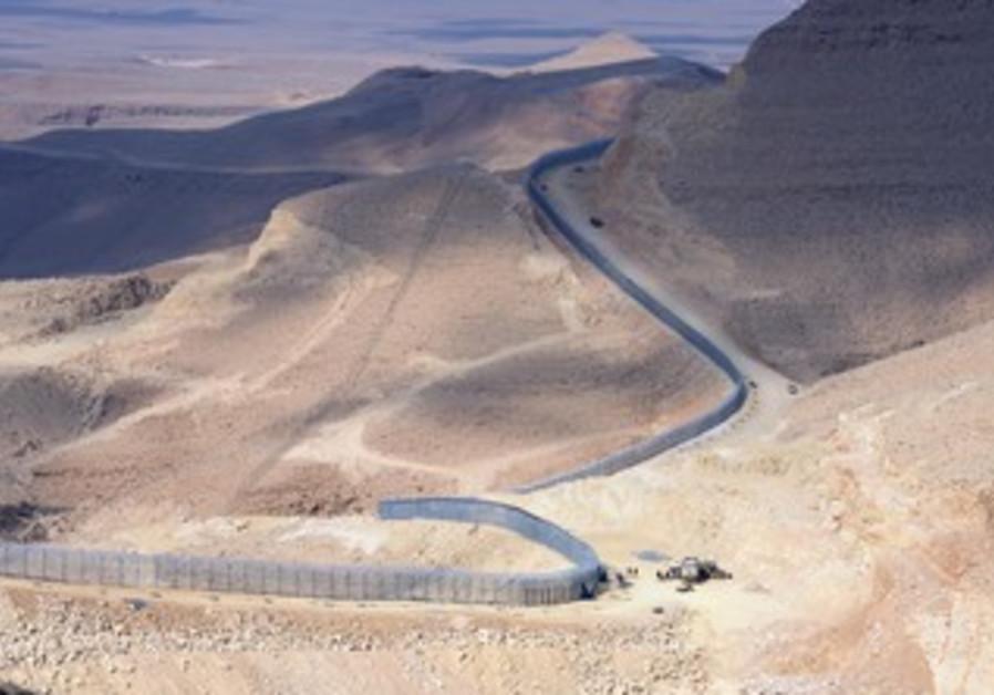 Border fence between Israel, Egypt