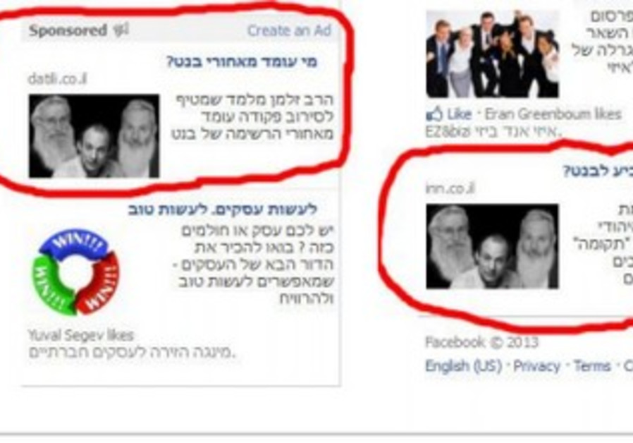 Attack ads targeting Bayit Yehudi's Bennett