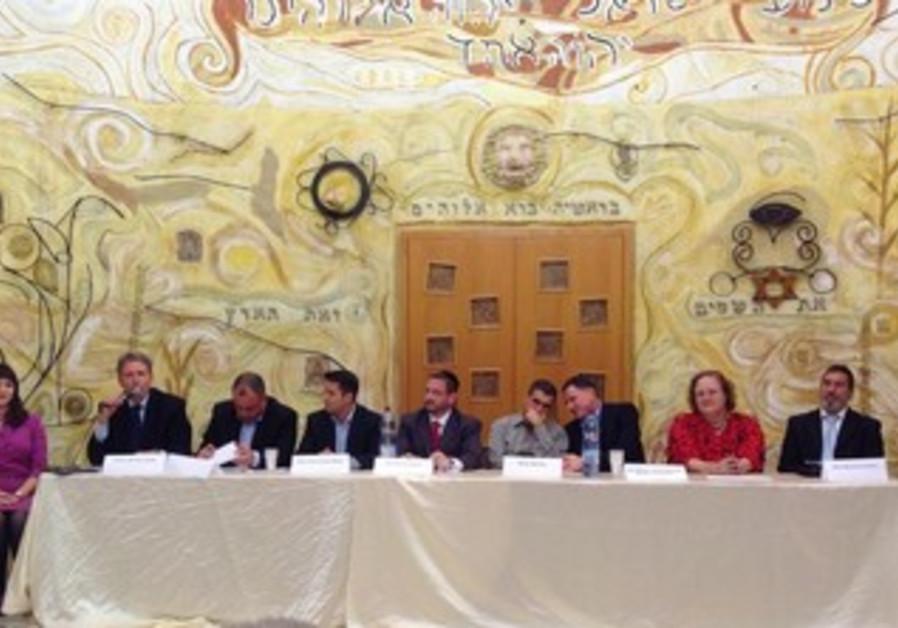 Panel at Jpost debate in Tel Aviv