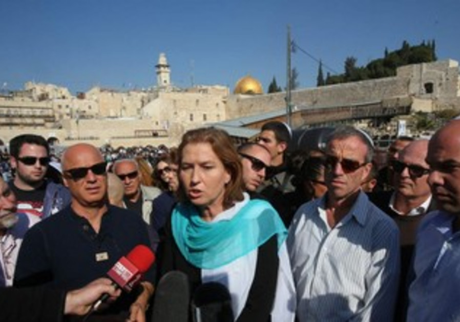 Tzipi Livni at the Old City, Jerusalem.