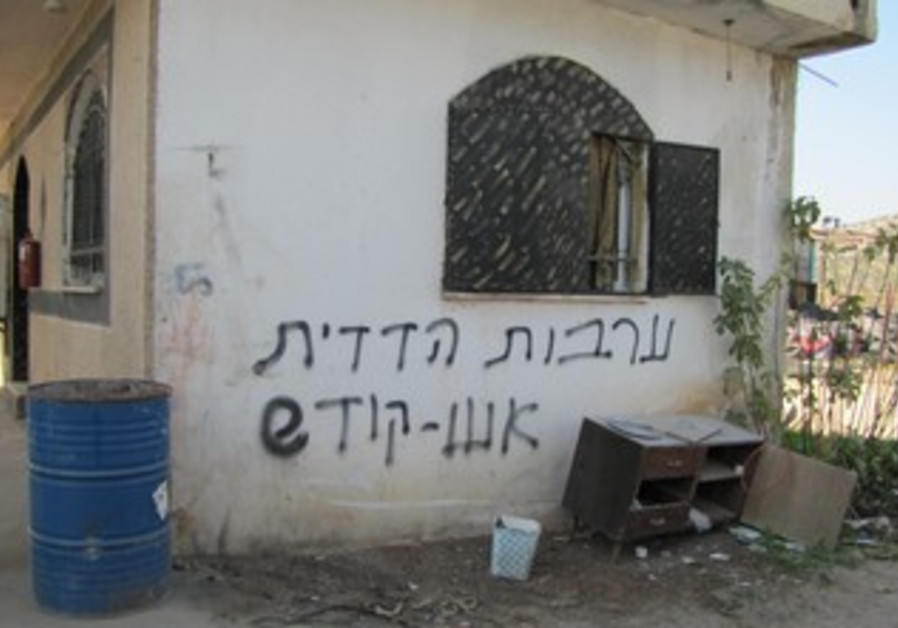 Graffiti reads 'mutual responsibility, Esh Kodesh'
