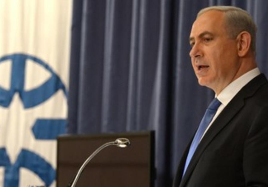 Netanyahu addresses ambassadors in Jerusalem