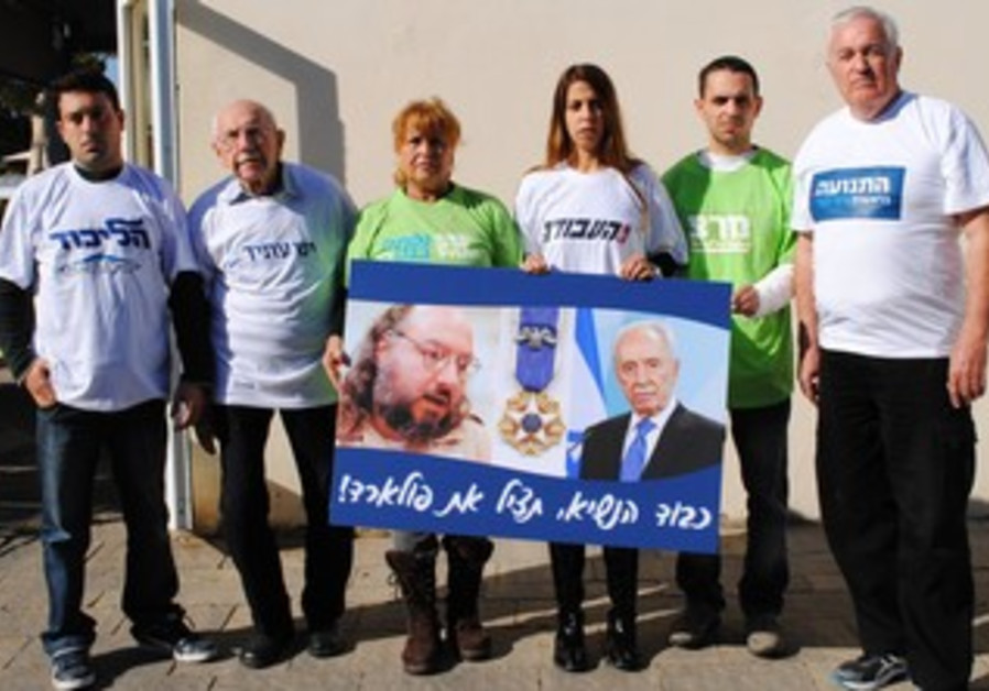 Various party representatives campaign for Pollard